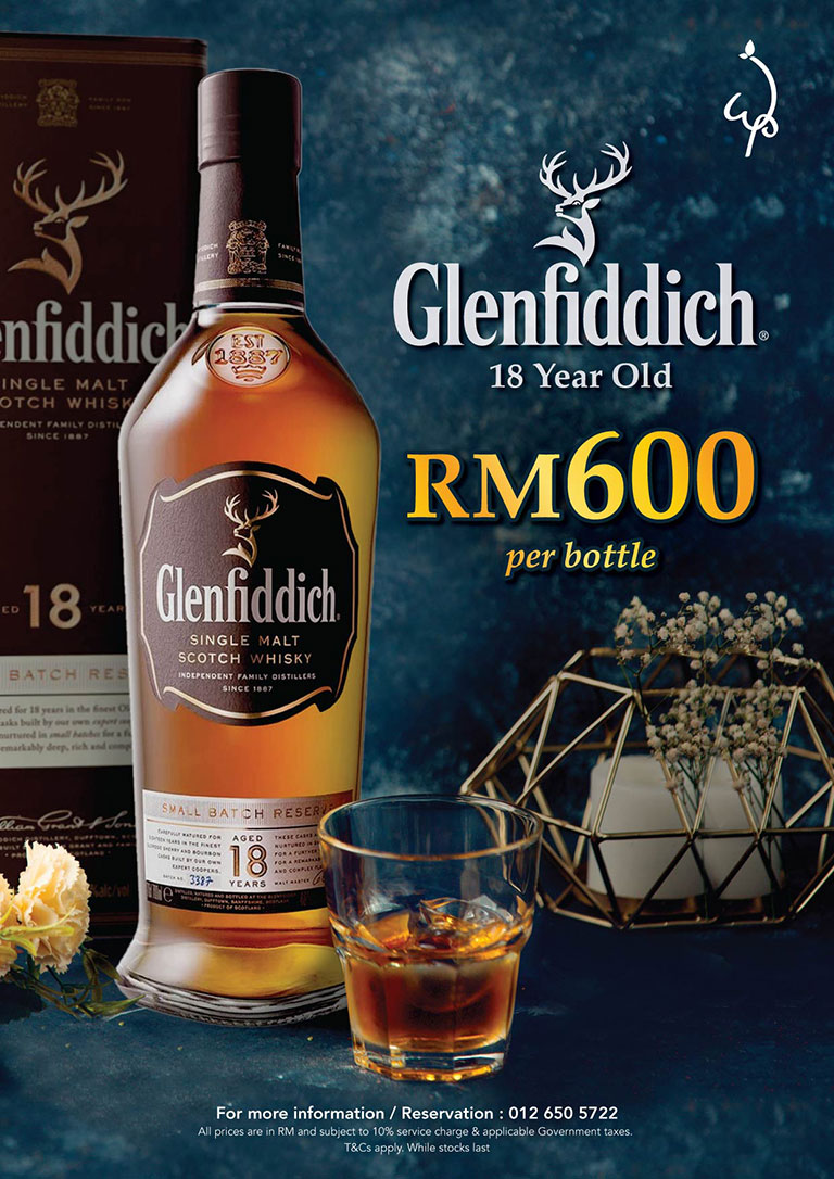 WIP-Glenfiddich-18YO-FB-Visual_Jul20-01
